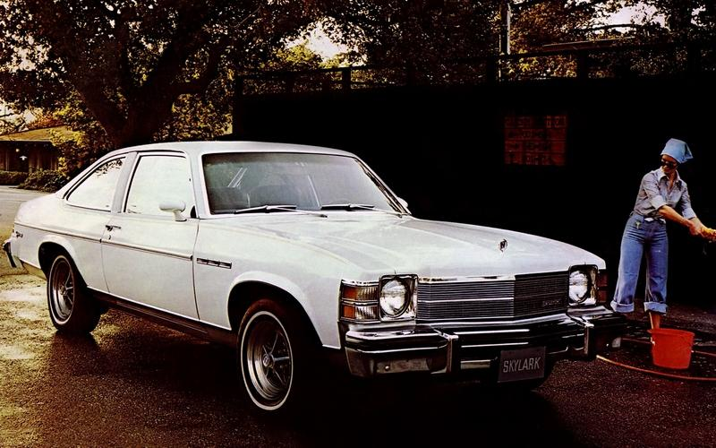 Caption: 1975 Apollo Buick Skylark